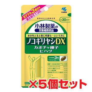 ★�料無料・5個セット★�林製薬ノコギリヤシDX 90粒×5個 10P03Dec16