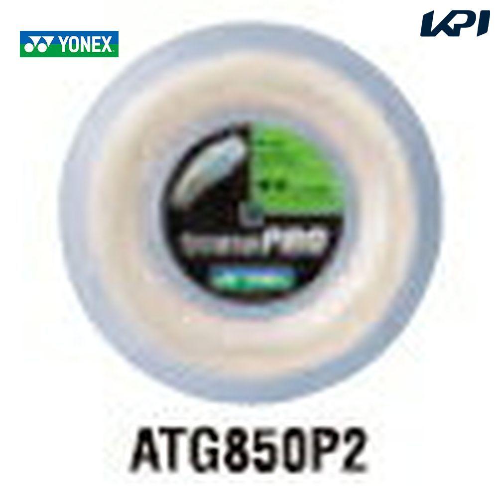 YONEX(ヨネックス)「AERON SUPER 850 PRO 240mロール(エアロンスーパー850プロ)」テニスストリング(ガット)【smtb-k】【kb】【KPI】【kpi_d】【店頭受取対応商品】