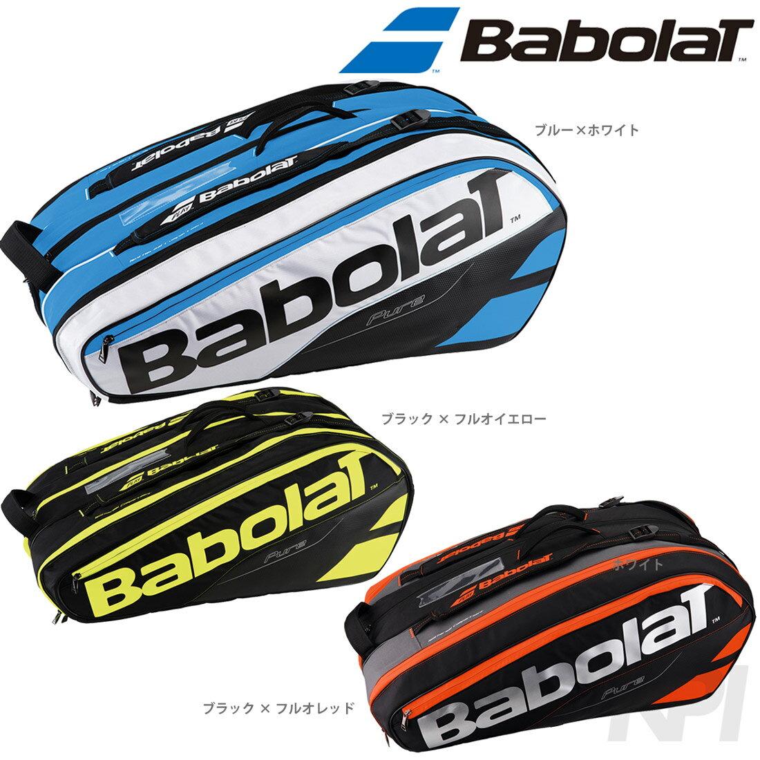 「2017新製品」BabolaT(バボラ)「PURE LINE RACKET HOLDER ×12(ラケットバッグ 12本収納可) BB751133」テニスバッグ