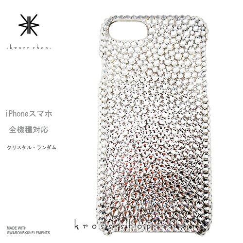 iPhoneX iPhone8 iPhone7 iPhone7 iPhoneケース PLUS iPhone6S PLUS iPhone6 PLUS iPhone SE 5s ケース カバー スマホケース スワロフスキー デコ デコケース  デコカバー ブランド キラキラ かわいい -クリスタル-