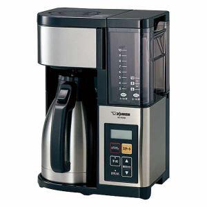 【納期約7~10日】EC-YS100-XB ZOJIRUSHI 象印 コーヒーメーカー 「珈琲通」 ステンレスブラック ECYS100XB