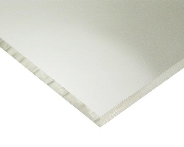 PVC(塩ビ)(透明) 1000mm×1600mm 厚さ10mm【新鋭産業】
