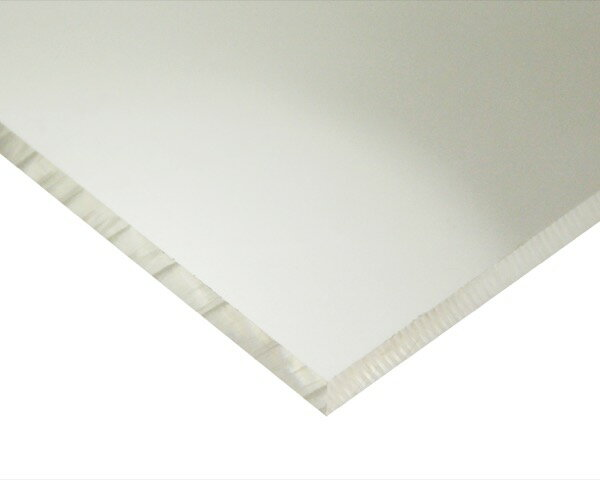 PVC(塩ビ)(透明) 1000mm×1700mm 厚さ10mm【新鋭産業】