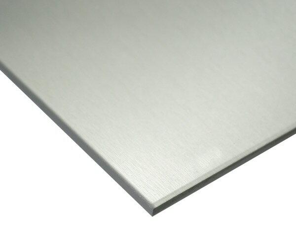 アルミ板 1000mm×1400mm 厚さ15mm【新鋭産業】