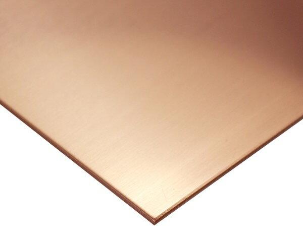 銅(タフピッチ) 600mm×1500mm 厚さ5mm【新鋭産業】