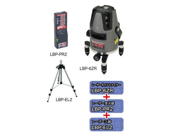 LBP-6ZR-SET レーザーポイントライナー(受光器・三脚セット)【ジェフコム】