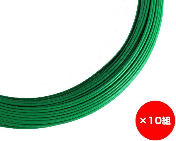 【まとめ買い10組】ビニール巻 線径約0.9×約270m #20 入数1巻(約1Kg)×10組