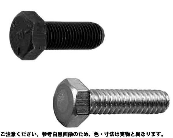 ステン6カクBT(UNF  3/ 材質(ステンレス) 規格(8-24X31/4) 入数(50)