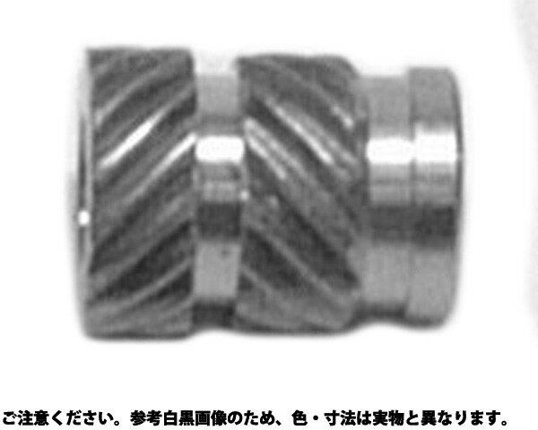 BSソニックロック(SL-4 材質(黄銅) 規格(M3-8.2) 入数(2000)