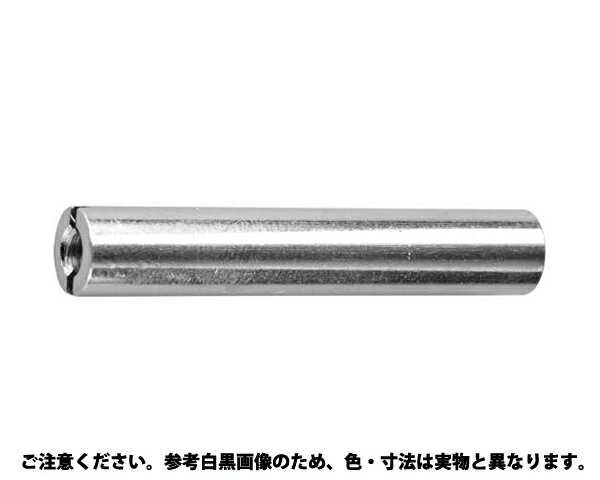 BSスリワリ マル スペーサー 規格(ARB360SE) 入数(300)