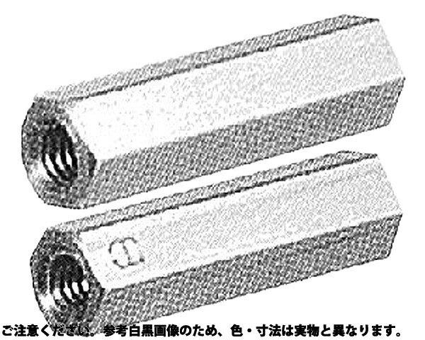 ステン6カク スペーサーASU 規格(350) 入数(200)