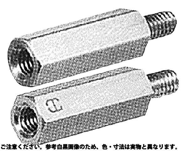 ステン6カク スペーサーBSU 規格(2012.5) 入数(300)