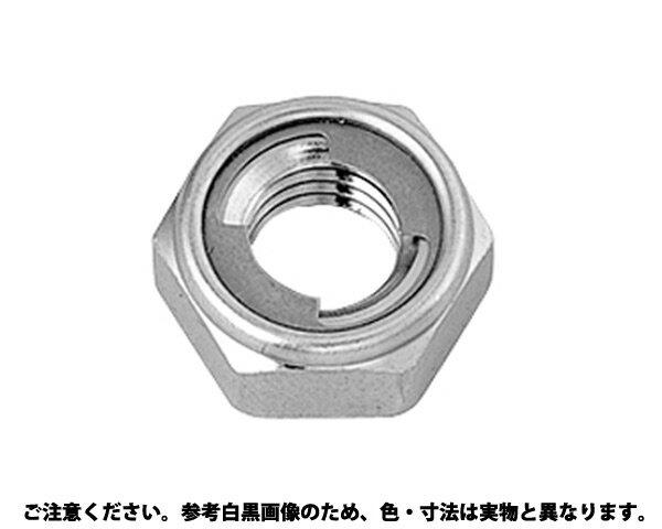 Uナット(ヒダリ 表面処理(ユニクロ(六価-光沢クロメート)  ) 規格(M8) 入数(1000)