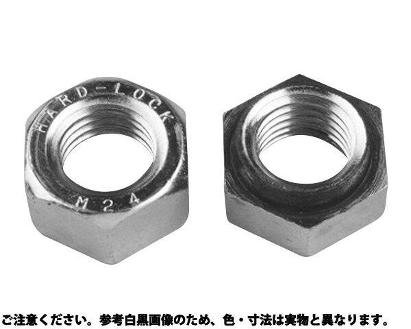 ハードロックN 表面処理(三価ホワイト(白)) 規格(3/8) 入数(400)