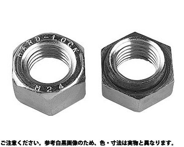ハードロックN(ホソメ 表面処理(三価ホワイト(白)) 規格(M12X1.25) 入数(300)