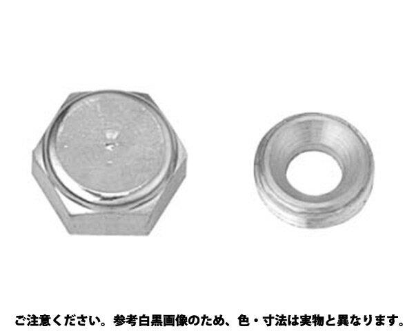 ECO-BSカガミドメナット 表面処理(クローム(装飾用クロム鍍金) ) 材質(黄銅) 規格(A-10) 入数(500)