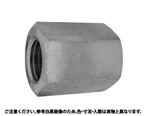 SUSタカN 材質(ステンレス) 規格(8X13X45) 入数(80)