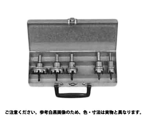 ホールソー278BOXキット 規格(278BOXB) 入数(1)