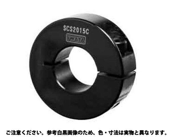 ジャンパー 大人気 アルミスリットカラー(イワタ 材質(アルミ(AL)) 規格(SCS3515A) 入数(50)