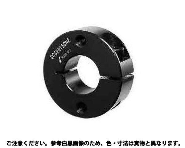 2ネジアナツキスリットカラー 材質(S45C) 規格(SCS1515CN2) 入数(30)