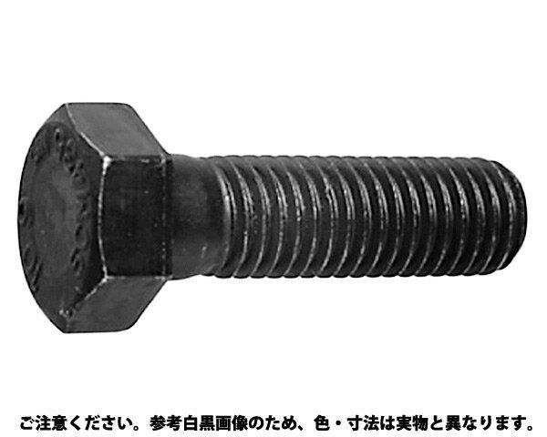 10.9 6カクボルト 表面処理(三価ステンコート(ジンロイ+三価W+Kコート)) 規格(18X130) 入数(45)
