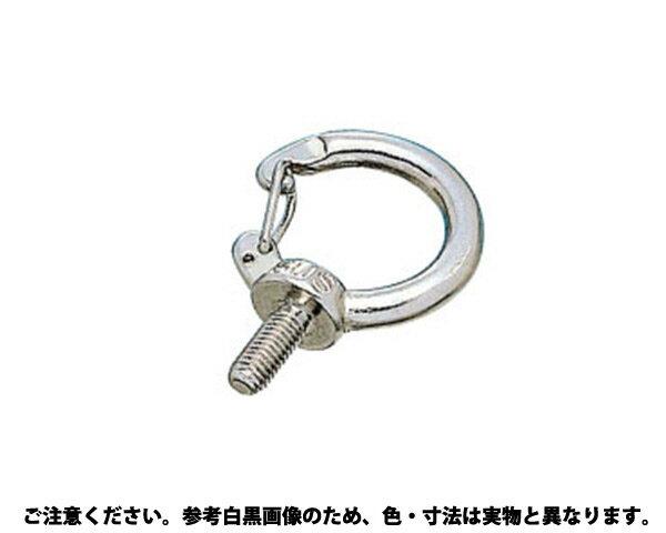 フックアイボルト(W5/16 材質(ステンレス) 規格(IBH-8W) 入数(20)