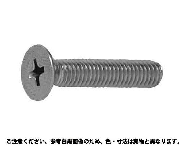 ステン(+)サラコ(ヒダリ) 表面処理(GB(茶ブロンズ)) 材質(ステンレス) 規格(6X16) 入数(200)