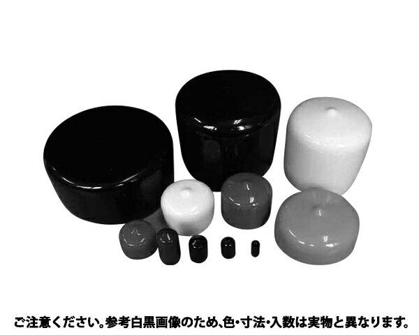 タケネ ドームキャップ 表面処理(樹脂着色黒色(ブラック)) 規格(76.0X35) 入数(100)