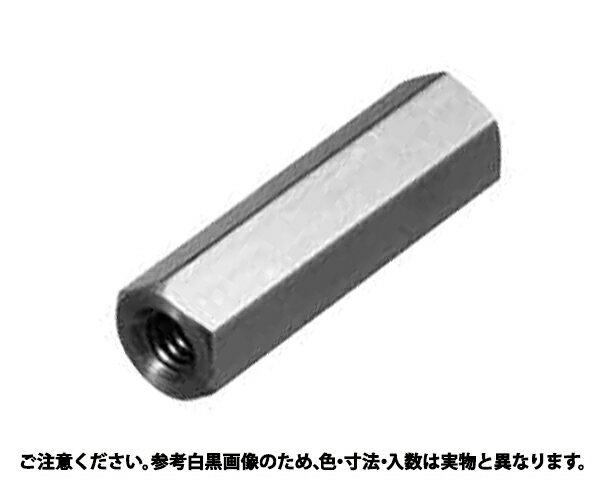 ステン6カク スペーサーASU 規格( 310-5) 入数(1000)