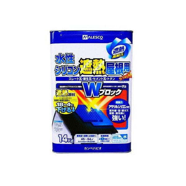 カンペハピオ 水性シリコン遮熱屋根用 14K ネオブラック【D】【UN】【送料無料】
