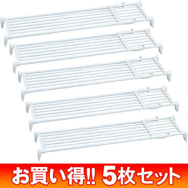 【5枚セット】超強力伸縮ワイド棚H-J-W110ホワイト【アイリスオーヤマ】【送料無料】