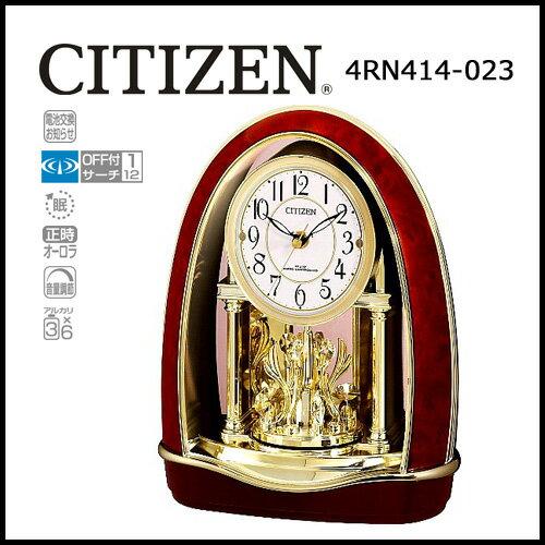 シチズン 電波置時計 パルドリームR414 暮らしの幸便 05P03Sep16