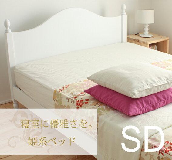 徹底安値に挑戦 【送料無料】【smtb-kd】床板はすのこで通気性抜群!かわいいデザインとホワイトカラーの姫系/プリンセス/お姫様ベッド【セミダブル】【中国製ボンネルコイルマットレス付き】