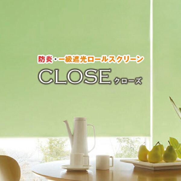 b9c0e39cd621 タチカワブラインド ロールスクリーン 遮光ロールスクリーン「クローズ」サイズ:幅50~80cm×丈41~80cm 送料無料 低価格で