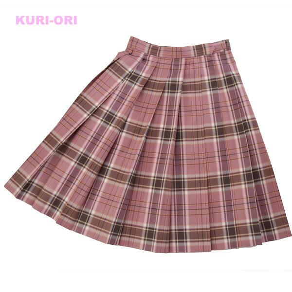 KURI-ORI★クリオリ W80丈54 スリーシーズンスカートKR382 ローズブラウン制服プリーツスカート【日本製】【送料無料】