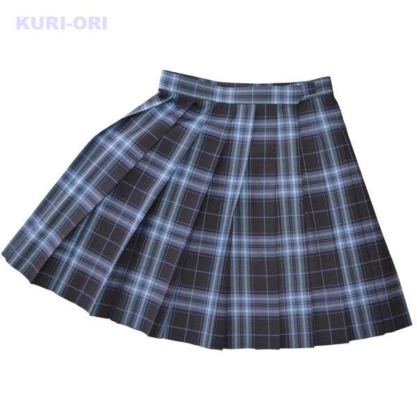 KURI-ORI★クリオリ W75丈54 サマースカートSKR316 紺×ブルーチェック制服プリーツスカート【日本製】【送料無料】