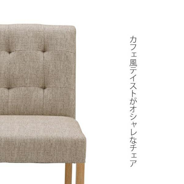 【送料無料】【開梱必要】ダイニングチェア 木製チェア ダイニング リビングチェア 木製 チェア イス 椅子 ダイニングチェアー チェアー 天然木 食卓  カフェ 北欧  シンプル デザイン カラー3色 布張り CL-812