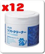 パックスソフトクリーナー 300g×12個セット【送料無料・九州、北海道、沖縄を除く】【太陽油脂】【05P03Dec16】