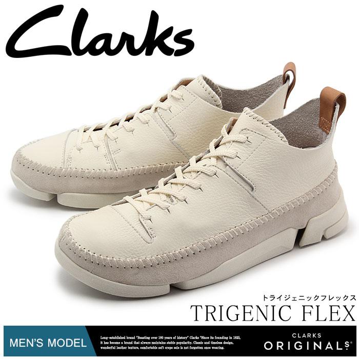送料無料 クラークス CLARKS メンズ カジュアルシューズ トライジェニックフレックス ホワイト 白 男性 ブランド くらーくす 靴 天然皮革 本革 (CLARKS  26117915 TRIGENIC FLEX)