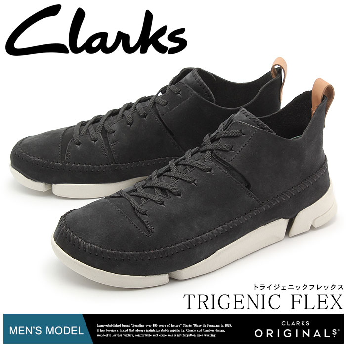送料無料 クラークス オリジナルス CLARKS メンズ カジュアルシューズ トライジェニックフレックスブラック 黒 男性 ブランド くらーくす 靴 天然皮革 本革(CLARKS  26107366 TRIGENIC FLEX)