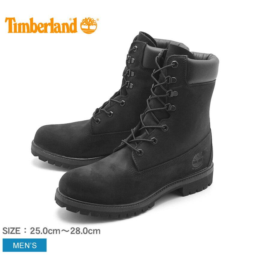 [エントリーでポイント最大10倍] ティンバーランド TIMBERLAND メンズ ブーツ 8インチ プレミアムブーツ ブラック 黒 ハイカット ロング シューズ 天然皮革 ヌバック レザー ウォータープルーフ 靴 男性 (98540 8inch PREMIUM WATERPROOF BOOT)送料無料