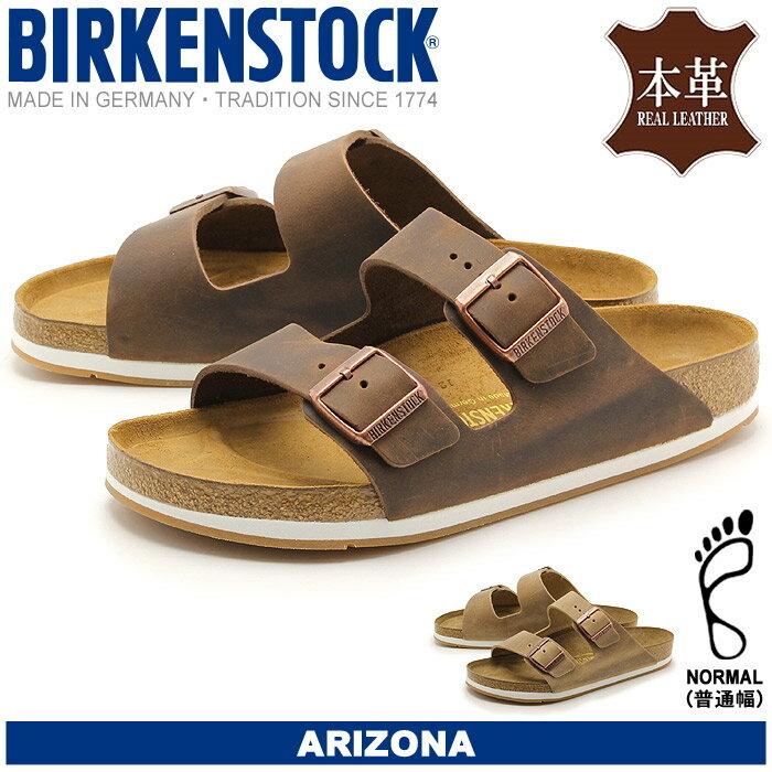 [エントリーでポイント最大10倍] BIRKENSTOCK ビルケンシュトック アリゾナ [普通幅タイプ] 全2色(ARIZONA 057701 057721)メンズ(男性用)コンフォート サンダル 靴 シューズ レギュラーフィット ビルケン 送料無料