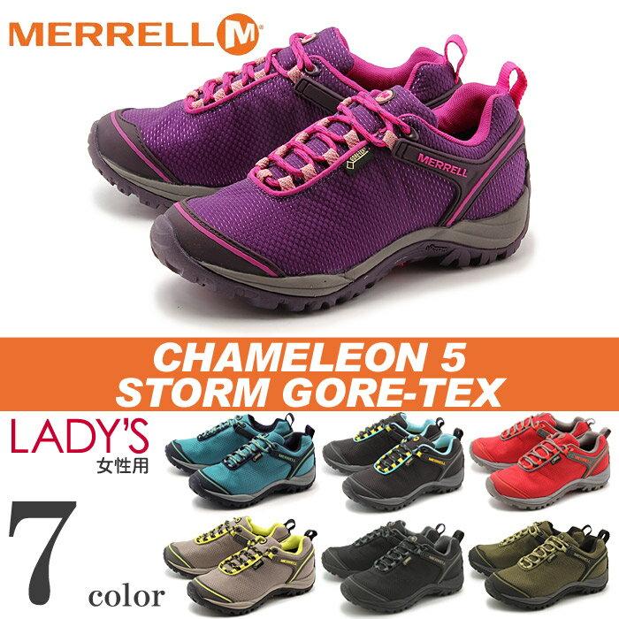 熱い販売のための使用可能 送料無料 メレル スニーカー MERRELL カメレオン 5 ストーム ゴアテックス 全7色(merrell J21408 J21410 J57242 J57244 J57246 J575408 J575410 CHAMELEON5 STORM GORE-TEX GTX)レディース(女性用)
