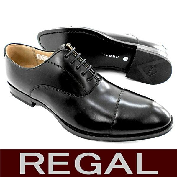 【交換送料無料!】 リーガル ストレートチップ REGAL● REGAL【リーガル】811R AL[B]ストレートチップ・メンズビジネスシューズ 靴 【101KBKB-13vrptd】【 02P30Nov14 】