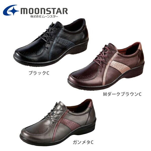 正品 ムーンスター スポルス レディース  スタイリッシュ?本革コンフォートシューズ moonstar comfort shoes ブラックC MダークブラウンC ガンメタC 【SP2210】○【OL】