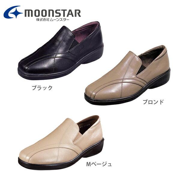 【個性派】 ムーンスター スポルス レディース  スタイリッシュ?本革コンフォートシューズ moonstar comfort shoes ブラック ブロンド Mベージュ 【SP7530】○【OL】