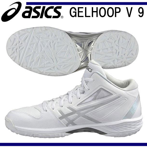 大人気!【ASICS】GEL-HOOP V9 アシックス ゲルフープ9 バスケットシューズ 靴 レディース ジュニア (TBF334)