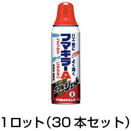 【フマキラーAダブルジェット 450ml 1ロット(30本セット)】※送料無料!【smtb-kd】