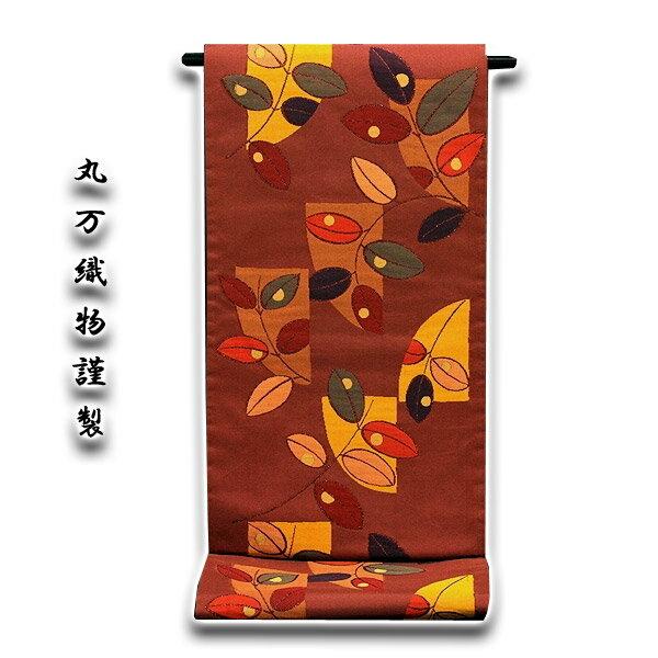 「丸万織物謹製」 ROMAN de HOKUSAI 正絹 袋帯