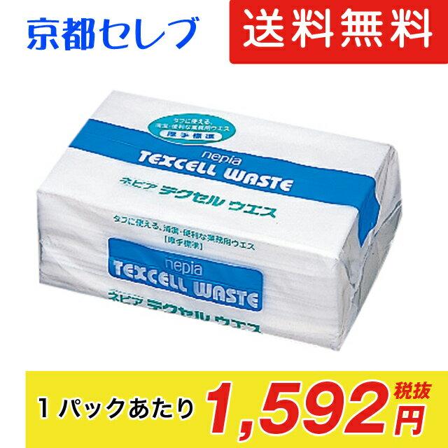 ○お取り寄せ商品 送料無料 ネピア テクセル ウエス 厚手標準 50枚×12パック入り 73581